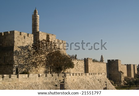 Tower Of David and old city walls, Jerusalem, Israel