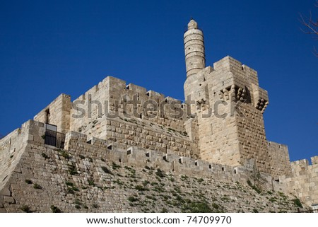 Tower of david, at the old city walls of Jerusalem, Israel. - stock photo