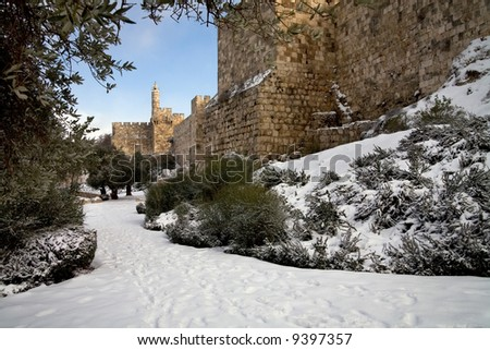 Tower of David in Jerusalem in winter in snow.