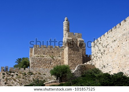 Tower of David in Jerusalem, Old city, Israel - stock photo