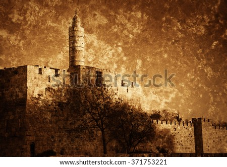 Tower of David (or Jerusalem Citadel) at sunset. Jerusalem (Israel). Retro aged toned photo with scratches. Sepia. - stock photo
