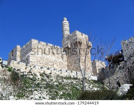 Tower of David. The Old City in Jerusalem, Israel. - stock photo