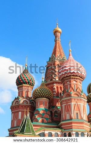 Tower of Kremlin Wall in Moscow. Russia - stock photo