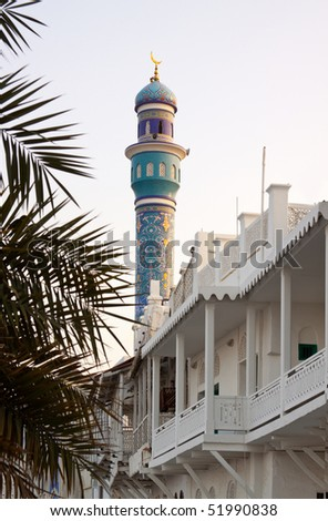 Tower of the great mosque of Muscat. - stock photo