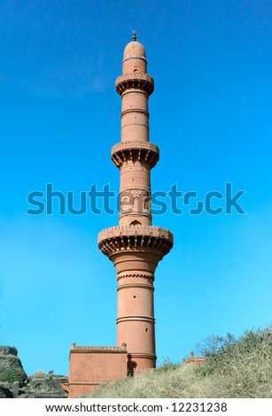 Tower of the Moon, Daulatabad fort, India