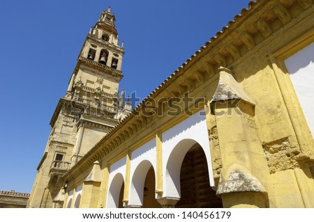 tower  of the mosque in Cordoba,  Andalucia, Spain - stock photo