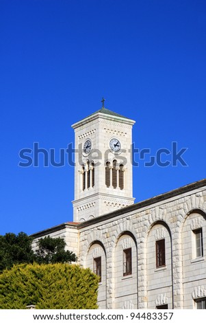 Tower of the St. Joseph's Church in the Old City of Nazareth, Israel - stock photo