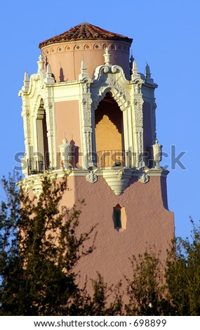 Tower of the Vinoy - stock photo