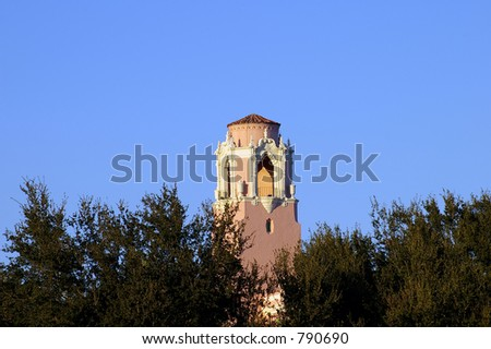 Tower of the Vinoy Hotel - stock photo