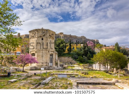 Tower of the Winds, Acropolis in background, Athens, Greece - stock photo