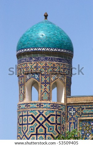 Tower on madrasah in Samarkand - stock photo