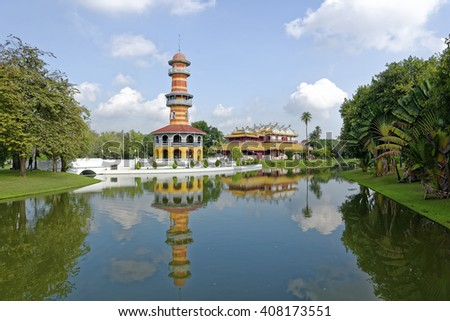 Tower structure in the grounds of the Bang Pa-In royal summer palace near Ayutthaya, Thailand - stock photo
