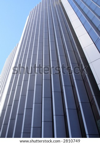 Towering skyscraper - stock photo