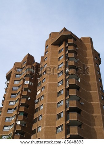 Towers of flats - stock photo