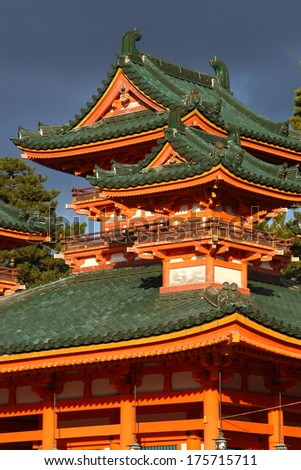 Towers of Heian Shrine in Kyoto