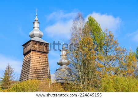 Towers of old wooden orthodox catholic church in Leszczyny village on sunny autumn day, Beskid Niski Mountains, Poland