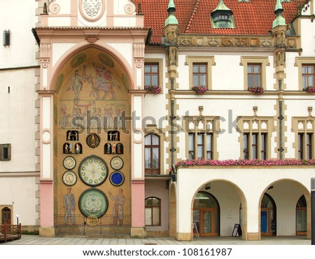 Town Hall and astronomical clock of Olomouc, Czech Republic