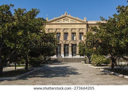 Town Hall Messina Sicily - stock photo