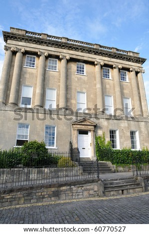 Town House of the Royal Crescent in Bath England - stock photo