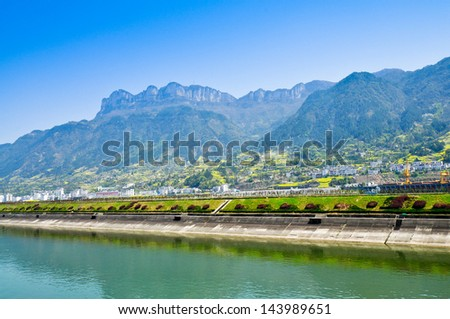 Town of Sandouping by the Yangtze River - Yichang, China - stock photo