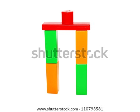 toy cubes - stock photo