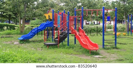 Toy in playground - stock photo