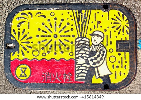 Toyohashi, Aichi, Japan - August 9, 2015: Colorful Cover for Fire Hydrant in Toyohashi in Central Japan.  The area is famous for handheld fireworks, which are depicted on the cover.