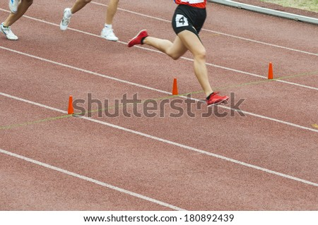 Track and field competition