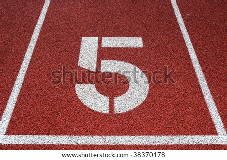 Track and field lane 5