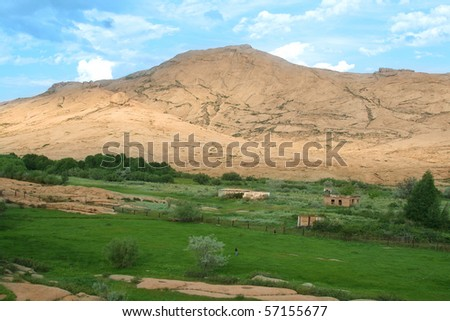 Tract Bectal - Ata. Kazakhstan wonderful mountain landscape and the sky - stock photo
