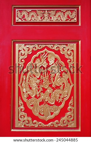 tradition Chinese wooden door in red and gold color - stock photo