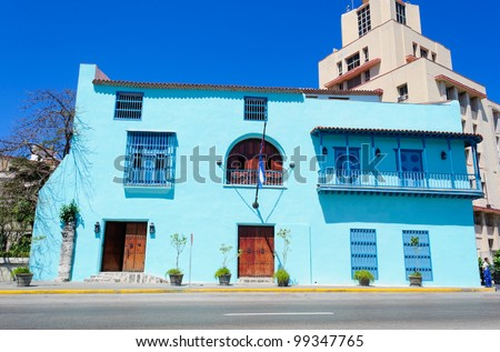 Traditional and well preserved house in the Old Havana downtown - stock photo