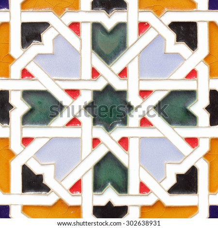 Traditional andalusian ceramic tile close-up - stock photo