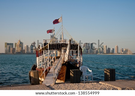Traditional arabian dhows in Doha, Qatar, Middle East - stock photo