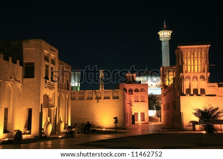 Traditional Arabian House Night-view