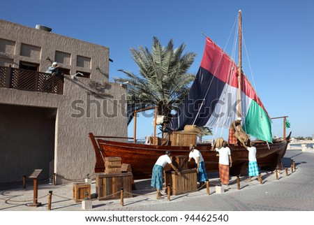 Traditional Arabic Dhow Monument at Al Fardah Museum in Dubai. Photo taken at 18th of January 2012 - stock photo
