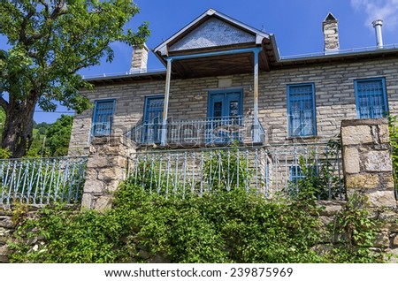 Traditional architecture in Nimfaio village, Florina, Greece - stock photo