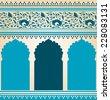 Traditional blue Indian saree temple design - stock photo