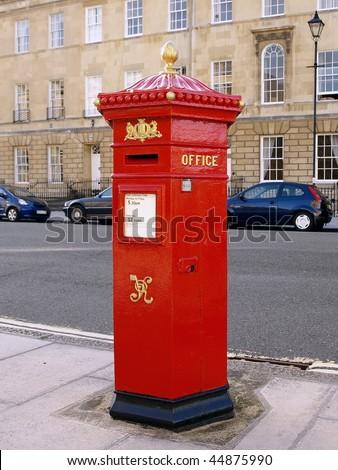 Traditional British Post Box - stock photo