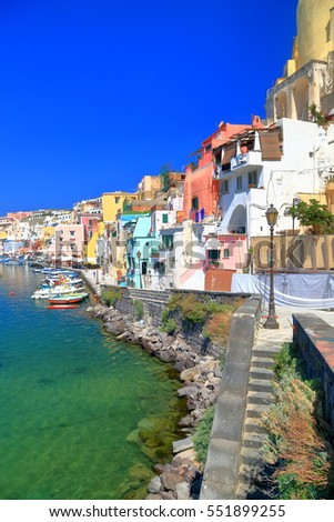 Traditional buildings near Marina Corricella harbor on the island of Procida, bay of Naples, southern Italy