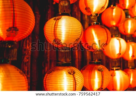 Attractive Traditional China Lantern Red Lamp