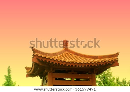traditional chinese architectural style yellow glazed stock photo