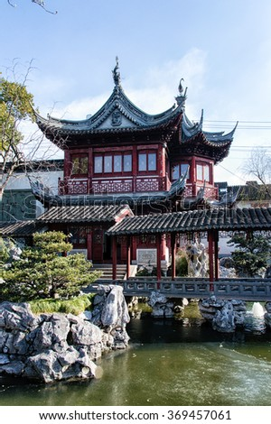 Yu Garden Stock Images, Royalty-Free Images & Vectors ...