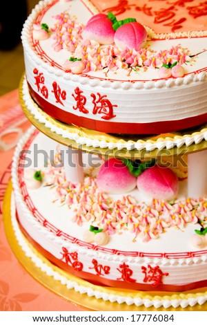Traditional chinese birthday cake prosperous greetings stock photo traditional chinese birthday cake with prosperous greetings character on it m4hsunfo