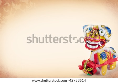 Traditional Chinese Dancing-Lion on Vintage Background.The lion is believed to be able to dispel evil and bring good luck and prosperity in China. - stock photo