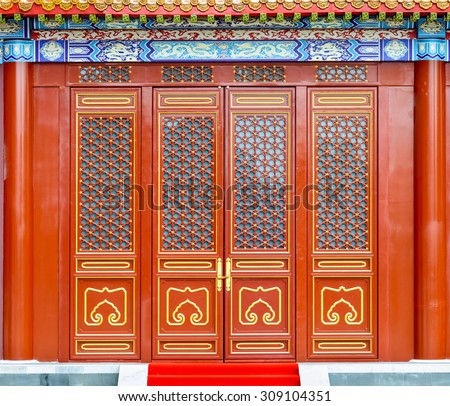 Traditional Chinese doors in The Palace Museum (Forbidden City). Located in Beijing, China.