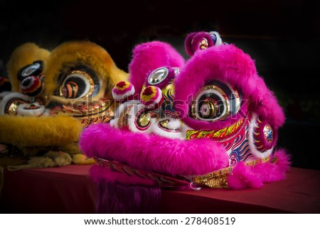 traditional chinese lion dancing for celebration chinese new year - stock photo