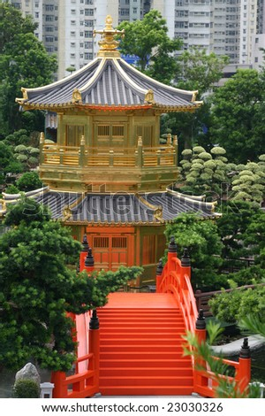 Traditional Chinese Pagoda and Garden in Hong Kong - stock photo