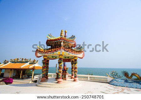Traditional chinese  pavilion with sunny day, Hua Hin, Thailand - stock photo