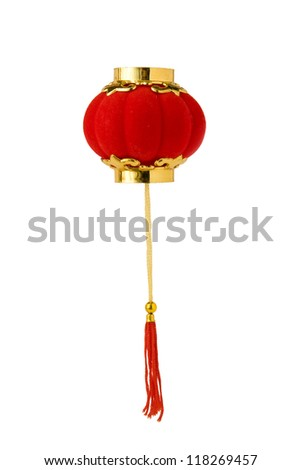 Traditional Chinese red lantern isolated on white background